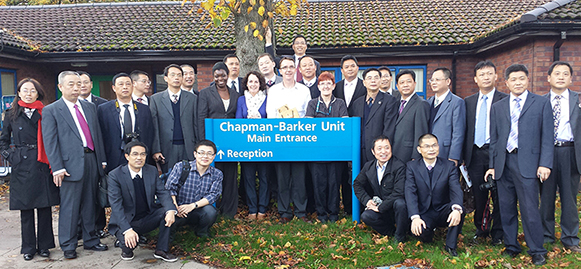 Photograph of GMW drug & alcohol management team at Chapman Barker Unit with delegates from China on educational trip.